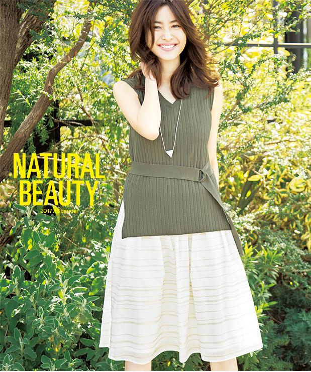 NATURAL BEAUTY MAGAZINE 2017 SUMMER magazine1