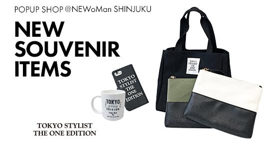 """""""NEW SOUVENIR ITEMS@POPUP SHOP NEWoMan SHINJUKU"""