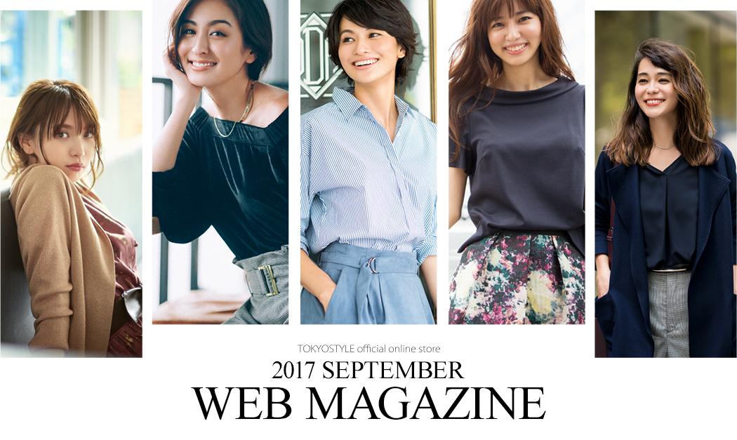 TOKYOSTYLE 特別企画 WEB MAGAZINE