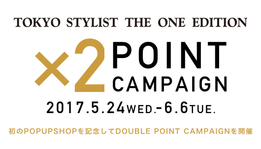 DOUBLE POINT CAMPAIGN