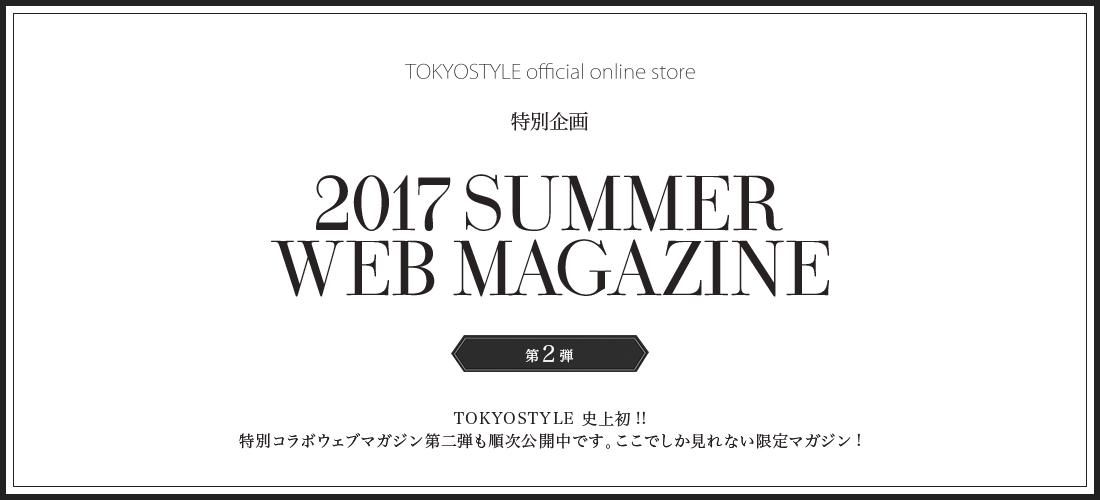 WEB MAGAZINE 2弾