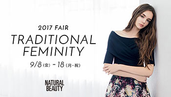 2017 FAIR TRADITIONAL FEMINITY