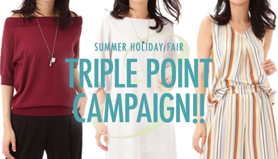 SUMMER HOLIDAY FAIR~TRIPLE POINT CAMPAIGN‼~