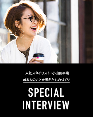SPECIAL INTERVIEW<