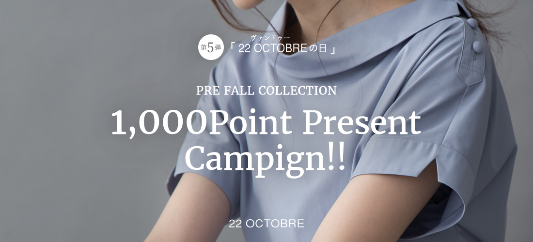 1000Point Present Campaign