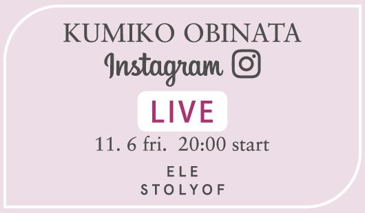 Instagram Live with KUMIKO OBINATA -vol.02-