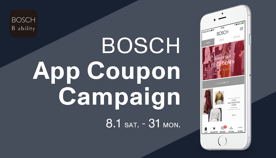 APP COUPON campaign 8/1(土)~08/31(月)