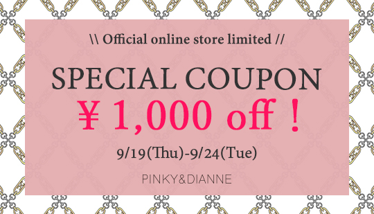 SPECIAL COUPON campaign 09/19(木)~09/24(火)