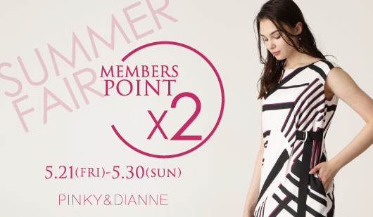 AUTUMN COLLECTION MEMBERS POINT ×2