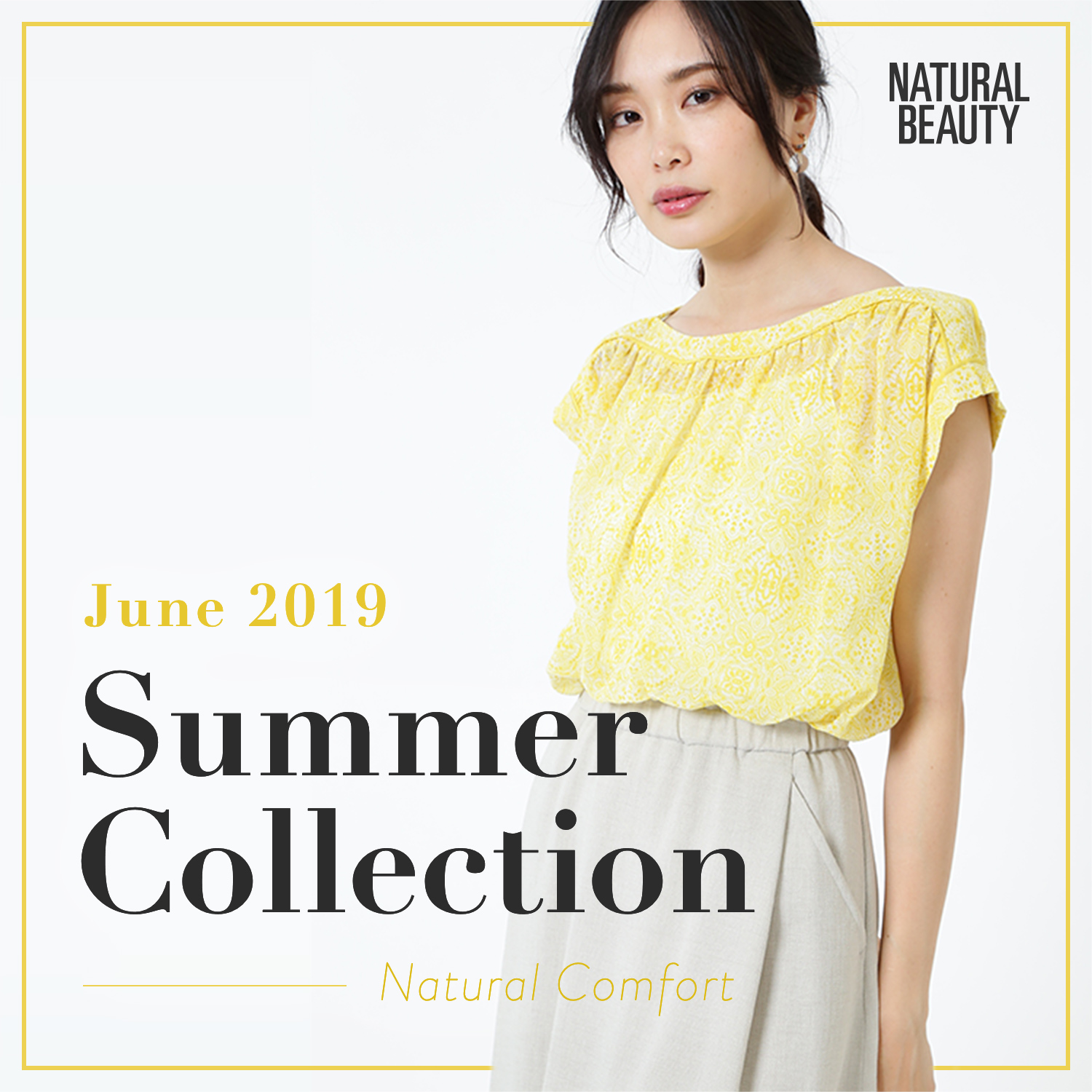 SUMMER COLLECTION June 2019 LOOK BOOK
