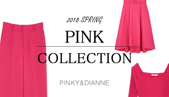 2018 SPRING PINK COLLECTION
