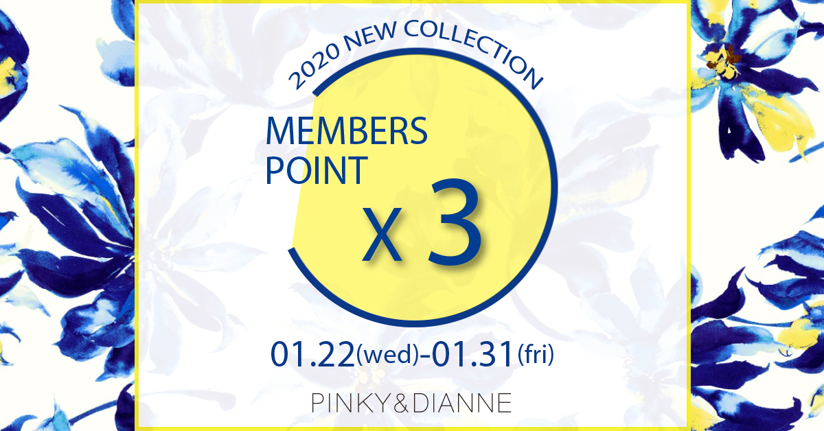 ×3point campaign  1/22(Wed)-1/31(Fri)