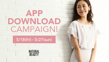 APP DOWNLOAD CAMPAIGN アプリのクーポンでお会計から1,000円OFF!