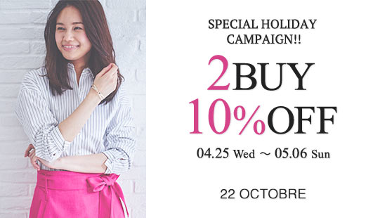SPECIAL HOLIDAY CAMPAIGN!! 2BUY 10%OFF!!
