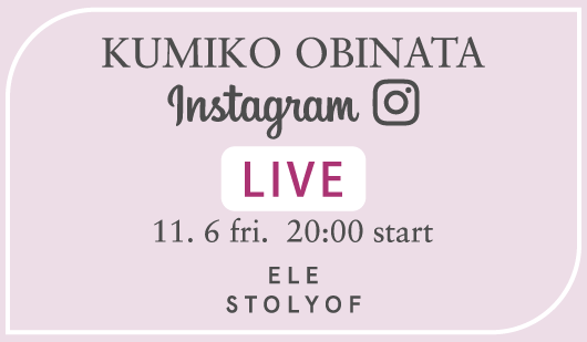 Instagram Live with KUMIKO OBINATA -vol.02-