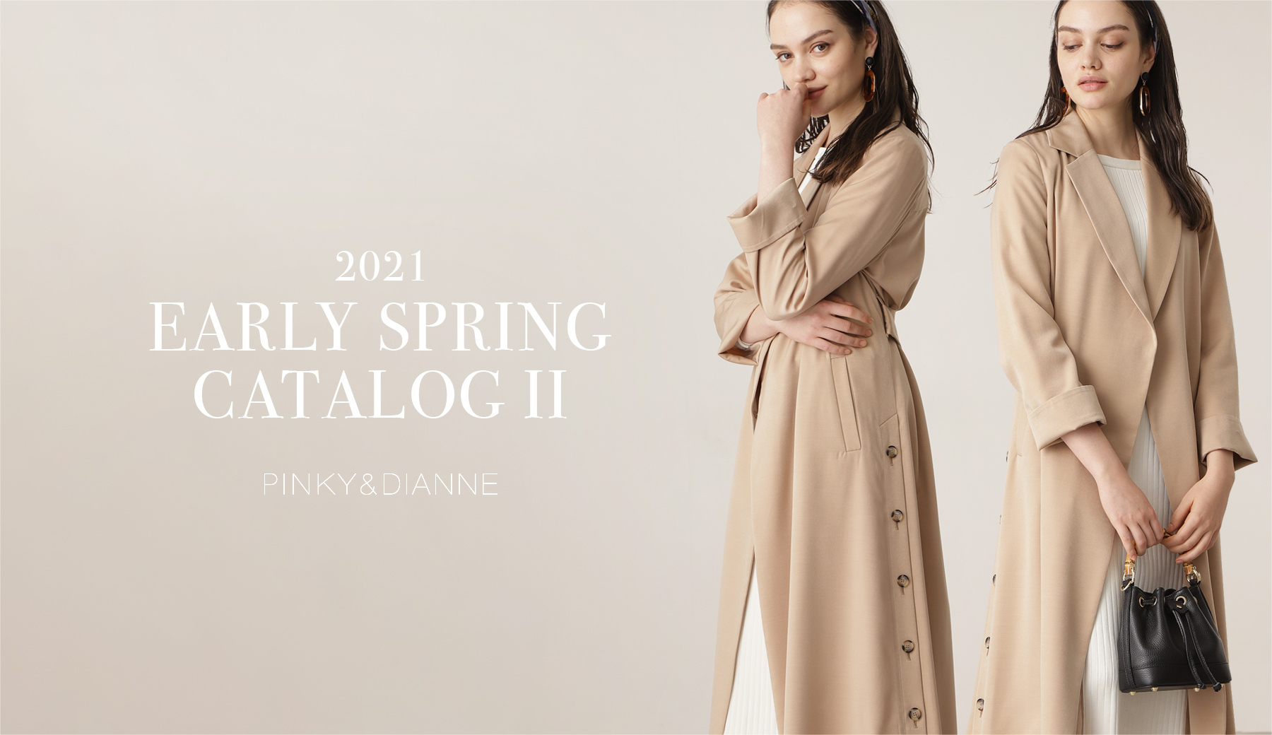 2021 EARLY SPRING CATALOG2