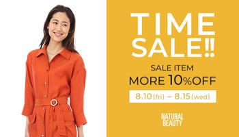 TIME SALE!!! SALE ITEM MORE 10%OFF