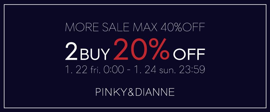 PINKY&DIANNE スマホ メインイメージ