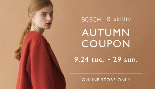 AUTUMN COUPON | 09/20(Fri)0:00~09/23(Mon)23:59