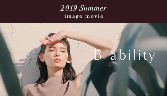 B ability 2019 summer image movie