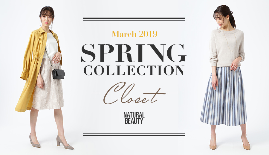 SPRING COLLECTION  March 2019~Closet~