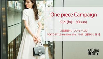 9/21(fri)~30(sun)Onepiece Campaign