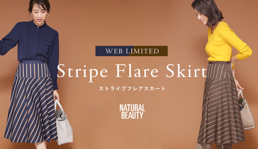 WEB LIMITED Stripe Flare Skirt