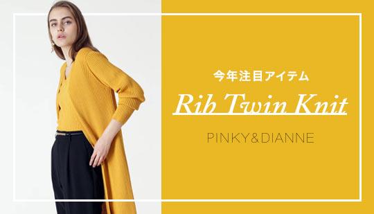 今年注目アイテム!Rib Twin Knit!!