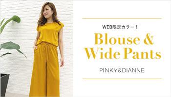 WEB限定カラー!Blouse & Wide Pants