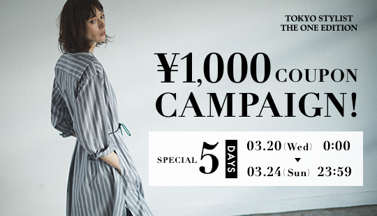 SPECIAL 5DAYS ¥1000 COUPON! ¥1000クーポンプレゼント!~